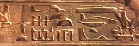 egiptian-gerog