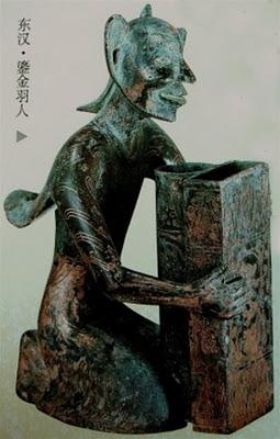 statua cina alieno
