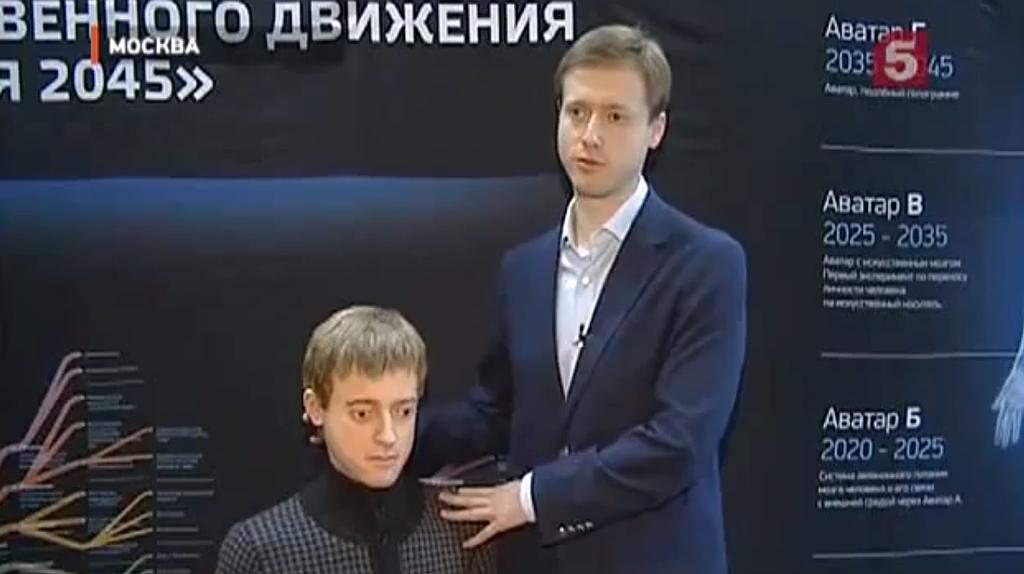 dmitry itskov androide