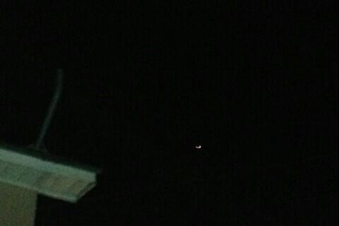 ufo vermont